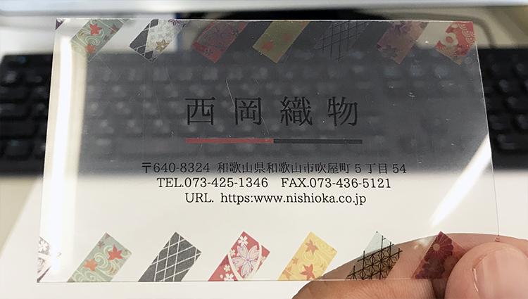 透明フィルムはキズが目立ちやすい素材になります。