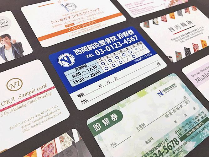 テレフォンカードと同じ厚さ0.25mmのPET素材プラスチックカードです。