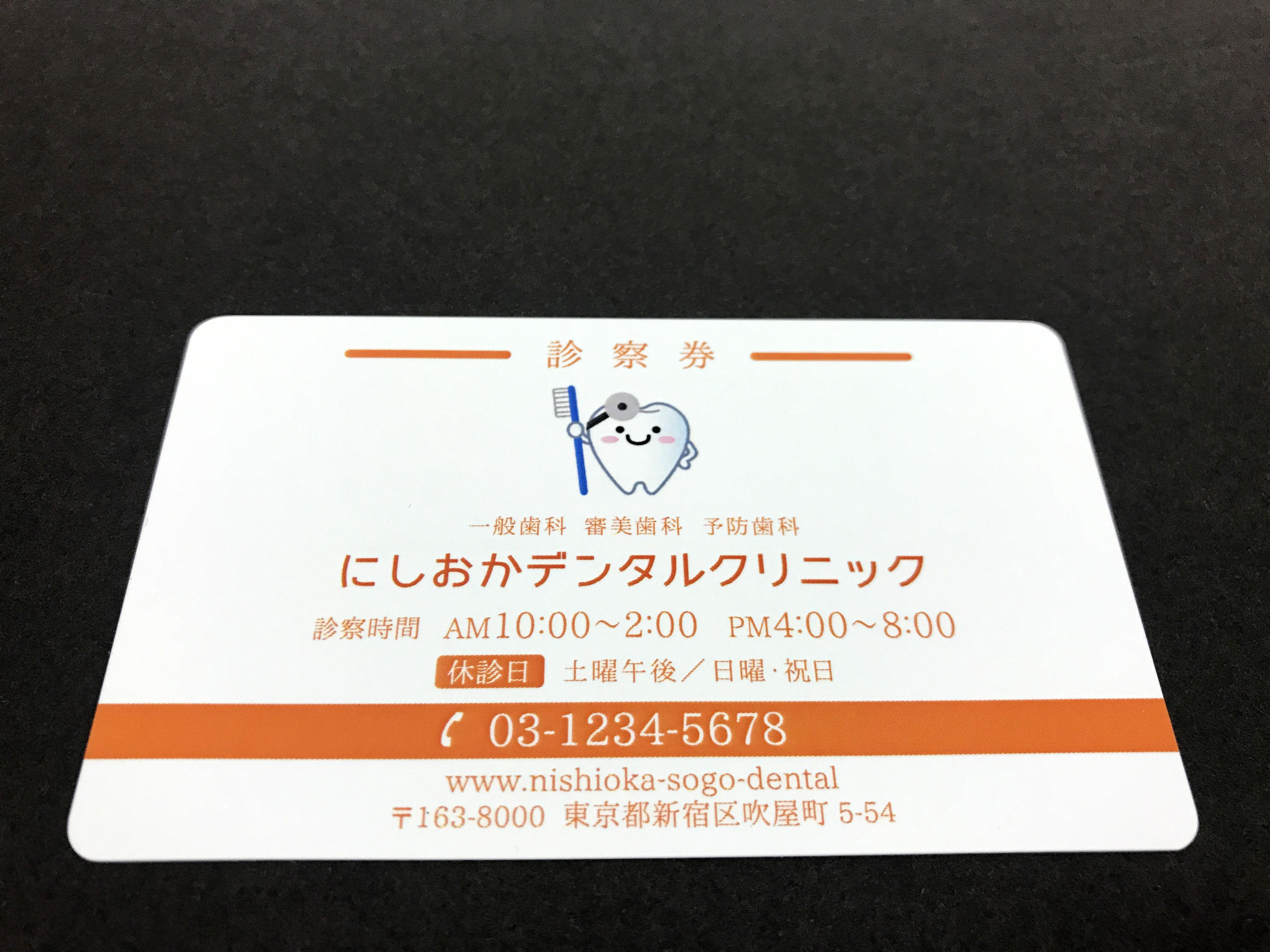 耐水PETマット紙の商品サンプル画像03