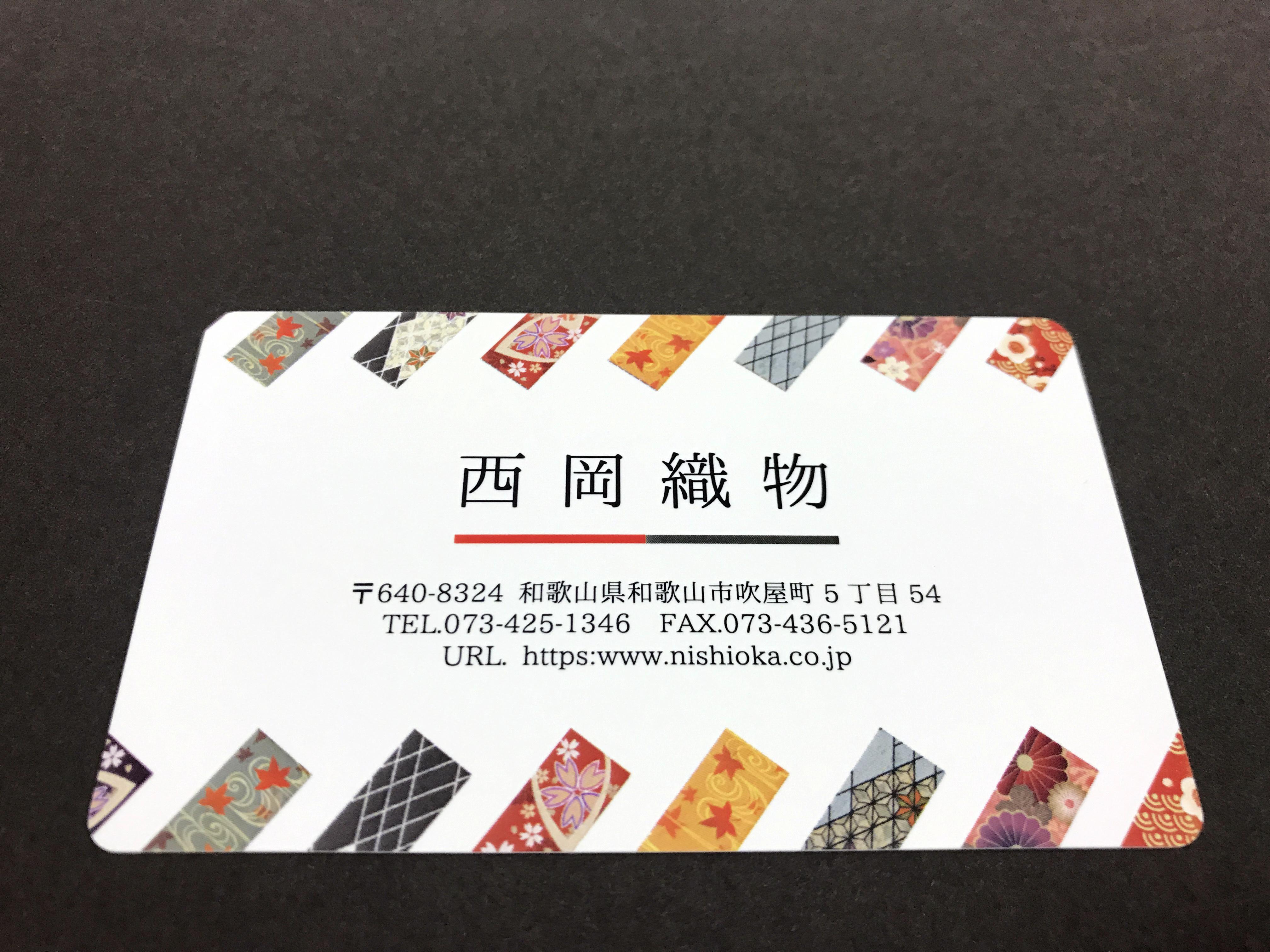 耐水PETマット紙の商品サンプル画像07