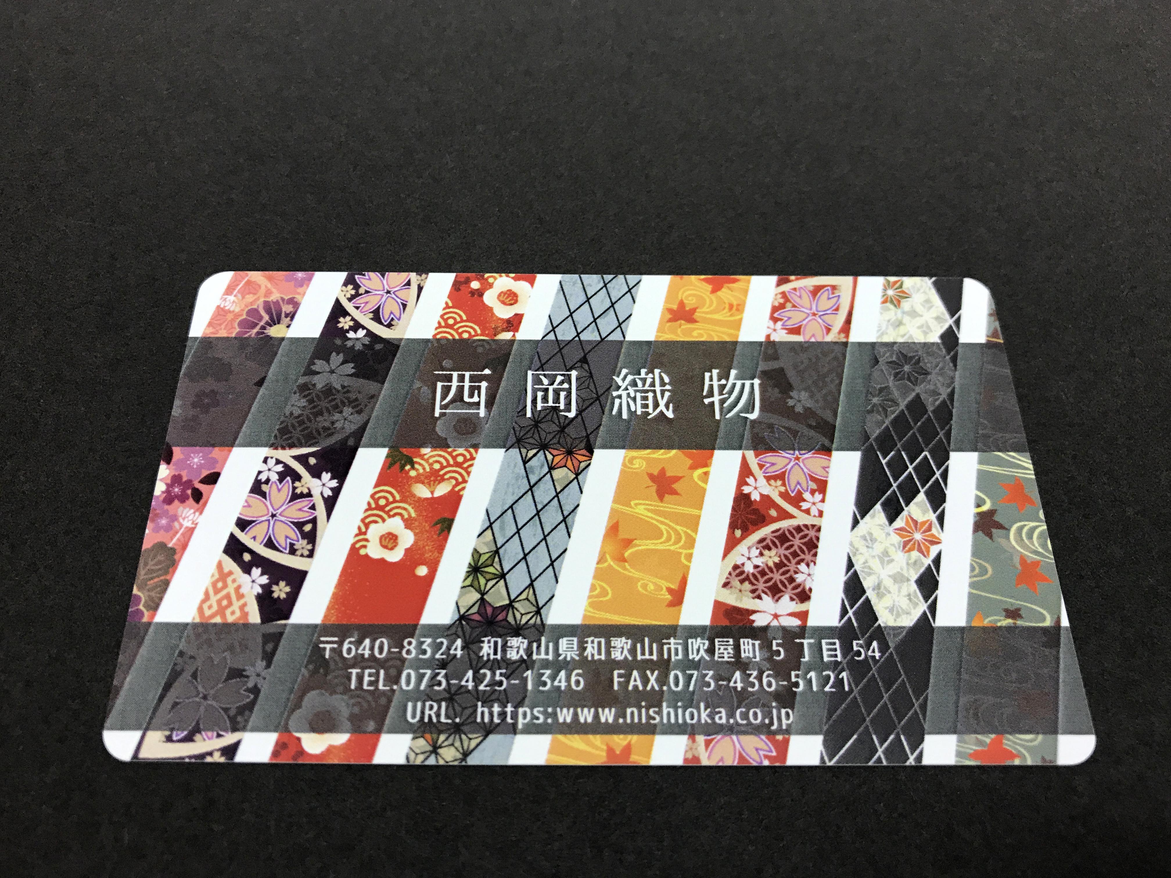 耐水PETマット紙の商品サンプル画像09
