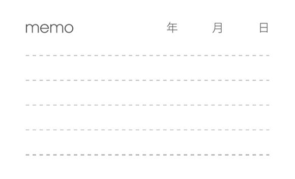 メモ欄デザイン01(モノクロ)