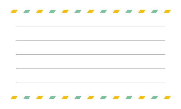 メモ欄デザイン08(カラー)