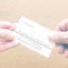 名刺等で住所・電話を英語表記する具体例と5つのルール